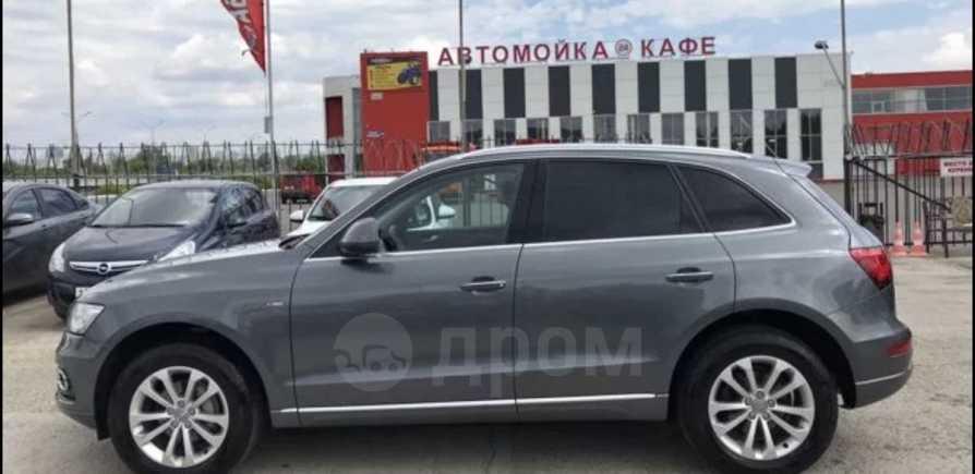 Audi Q5, 2014 год, 1 315 000 руб.