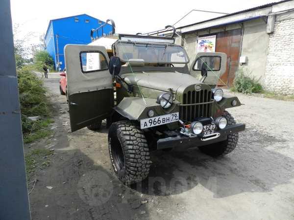 ГАЗ 67, 1950 год, 165 000 руб.
