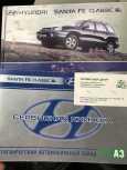 Hyundai Santa Fe Classic, 2010 год, 599 000 руб.