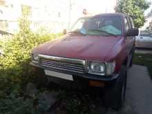 Вольск 4Runner 1991