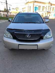 Ангарск RX300 2005