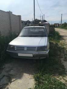 Екатеринбург 309 1988