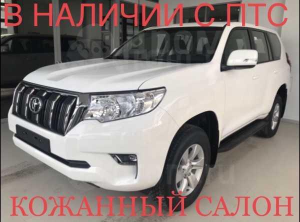 Toyota Land Cruiser Prado, 2019 год, 3 099 000 руб.