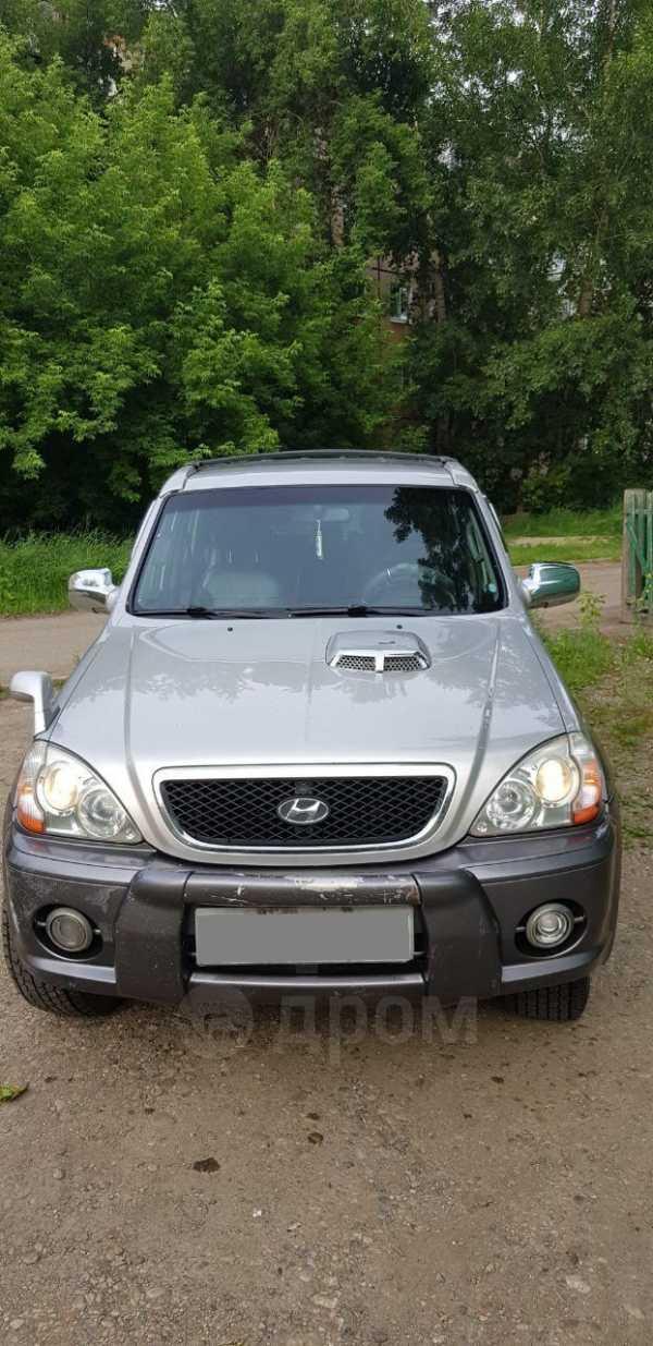 Hyundai Terracan, 2002 год, 390 000 руб.
