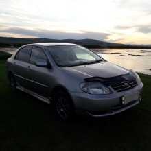 Кяхта Corolla 2001