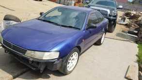 Хабаровск Corolla Levin 1993