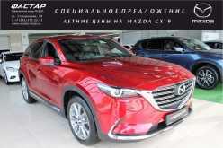 Новосибирск Mazda CX-9 2019