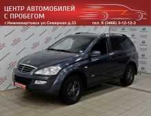 Нижневартовск Kyron 2011