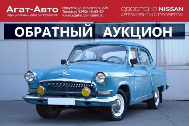 ГАЗ 21 Волга, 1961 год, 105 000 руб.