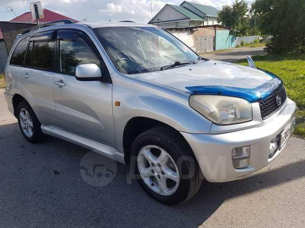 Toyota RAV4, 2000 год, 449 000 руб.