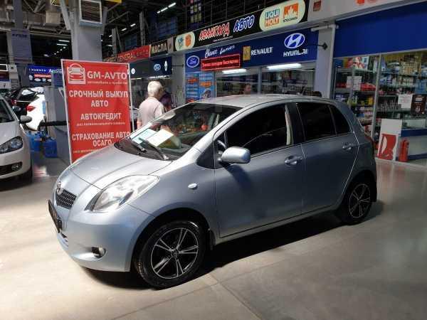 Toyota Yaris, 2008 год, 379 000 руб.
