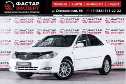 Новосибирск Toyota Camry 2002