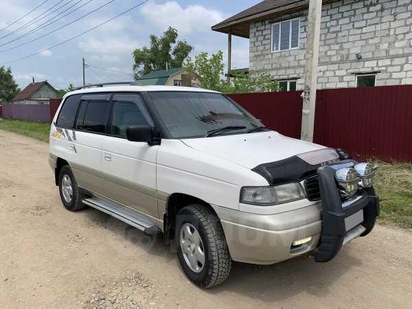 Mazda MPV, 1997 год, 287 000 руб.