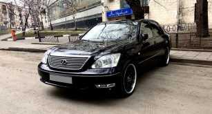 Москва LS430 2005