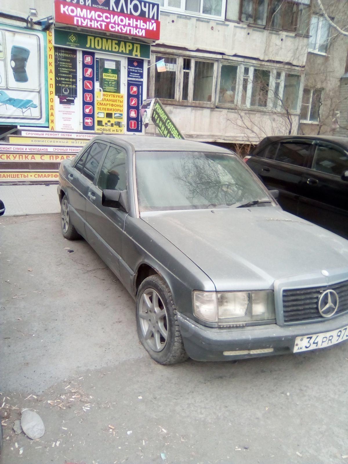 Купить авто у ломбарда в тюмени наклейка на авто за деньги челябинск