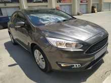 Симферополь Ford 2015