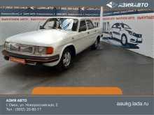 Омск 31029 Волга 1996