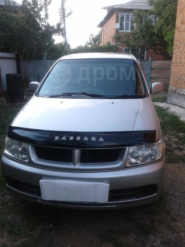 Nissan Bassara, 2001 год, 415 000 руб.