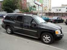 Москва Envoy 2004