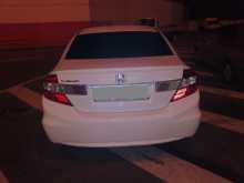 Сочи Honda Civic 2012