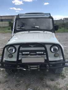Кызыл 3151 1990