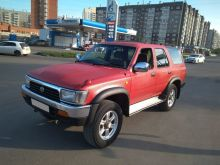 Красноярск Hilux Surf 1992