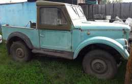 Барнаул 69 1976