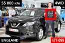 Nissan Qashqai, 2014 год, 1 099 000 руб.