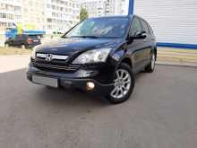 Барнаул CR-V 2008