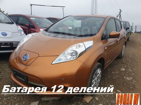 Nissan Leaf, 2016 год, 650 000 руб.