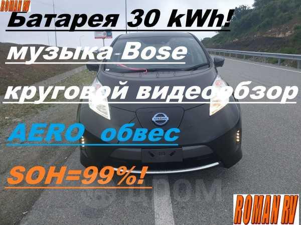 Nissan Leaf, 2017 год, 1 075 000 руб.