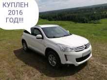 Томск C4 Aircross 2014