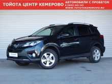 Кемерово Toyota RAV4 2013