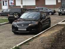 Иркутск Honda Accord 2013