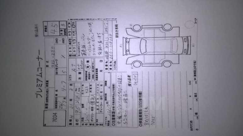 Nissan Leaf, 2012 год, 382 000 руб.