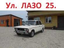 Свободный 2106 1991