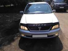 Чита Toyota Vista 1998
