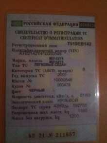 Новосибирск 2142 2001