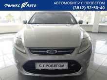Омск Ford Mondeo 2011