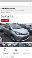 Toyota Vitz, 2016 год, 650 000 руб.