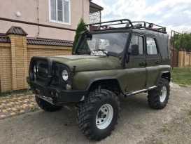 Армавир 3151 1986