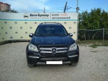 Самара GL-Class 2009
