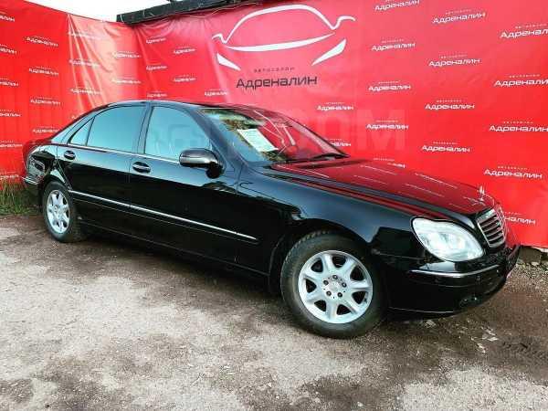 Mercedes-Benz S-Class, 1999 год, 299 900 руб.