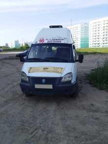 Новосибирск Россия и СНГ 2014