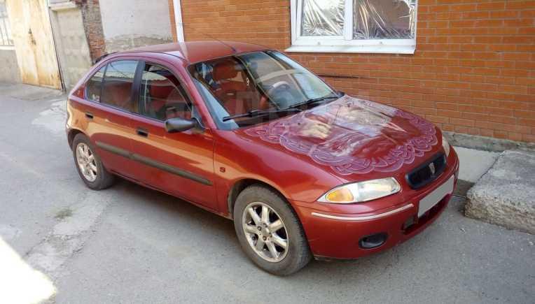 Rover 200, 1998 год, 150 000 руб.