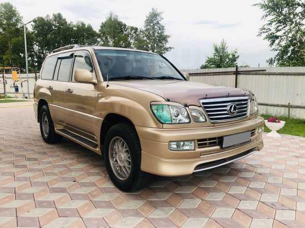 Lexus LX470, 1999 год, 1 050 000 руб.