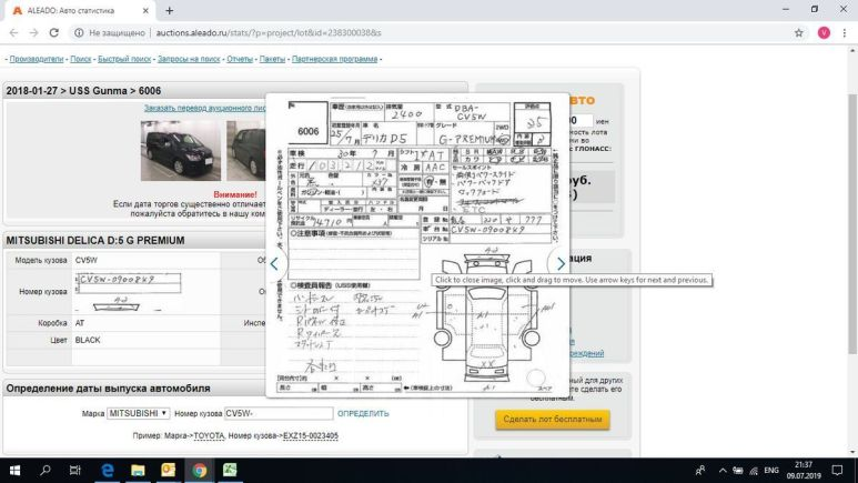 Mitsubishi Delica D:5, 2013 год, 1 425 000 руб.