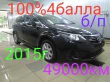 Иркутск Avensis 2015