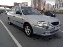 Новосибирск Accent 2008