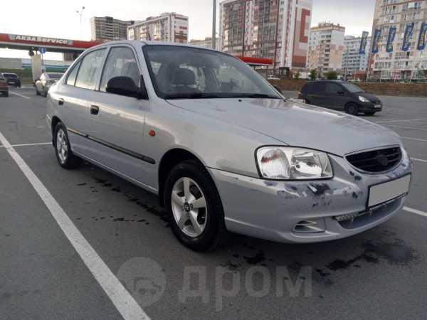 Hyundai Accent, 2008 год, 174 000 руб.
